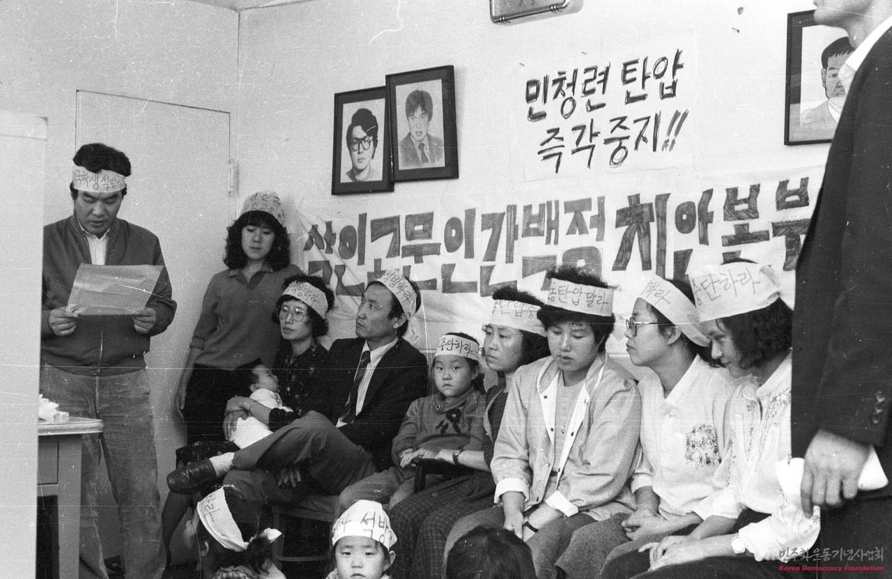 민청련 사무실에서 김근태 고문에 대해 항의하는 민가협 회원들