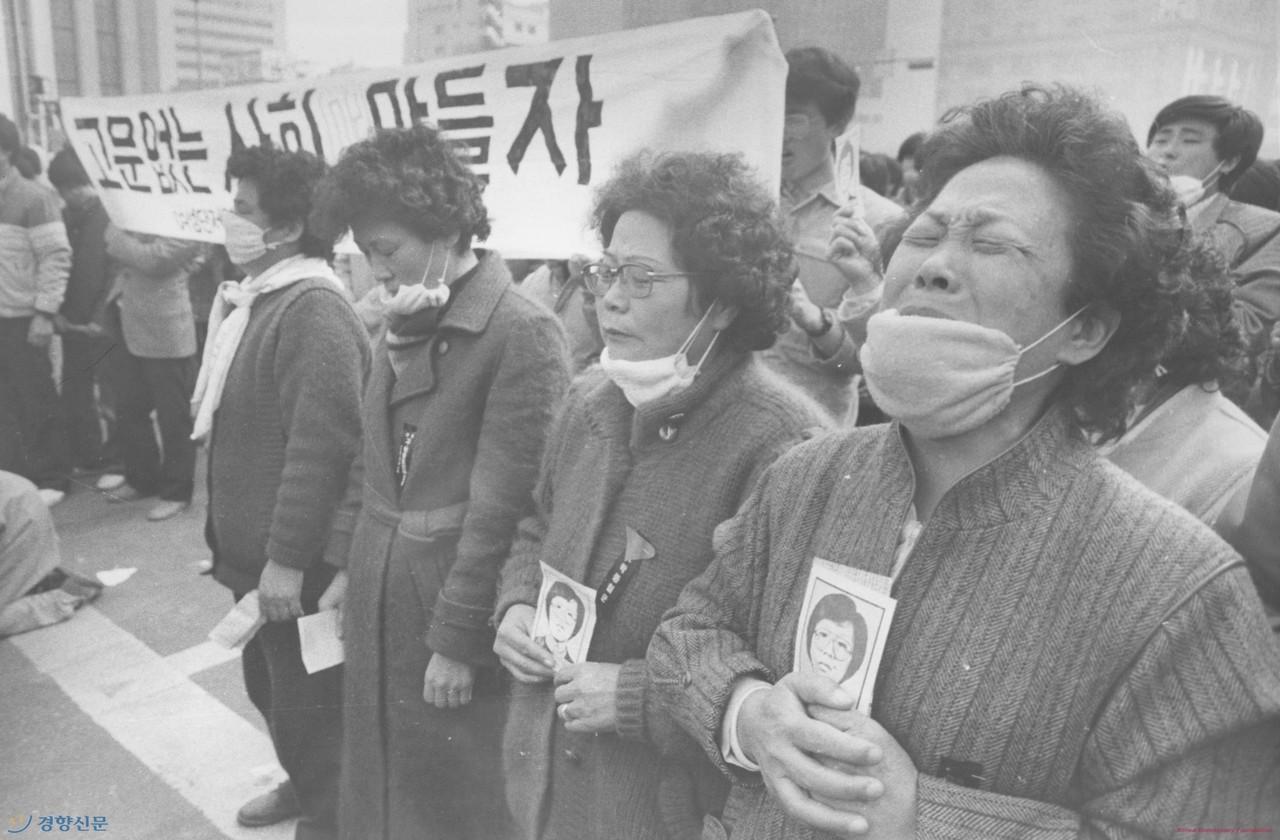 박종철 추도회에 참여하여 고인의 명복을 비는 많은 시민들