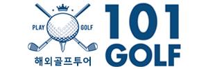 골프 101