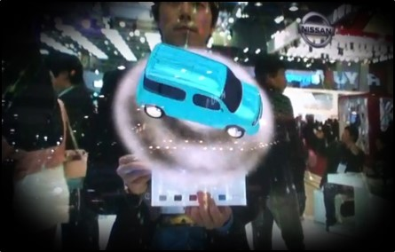 행사, 전시관등 증강현실 광고