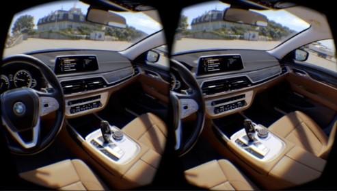 자동차 VR 쇼룸