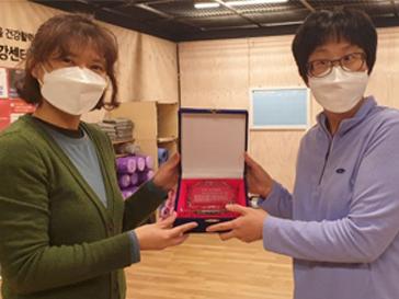 2021년 2월 한국의료복지사회적협동조합연합회  우수소모임상 수상 (산행소모임 오투)