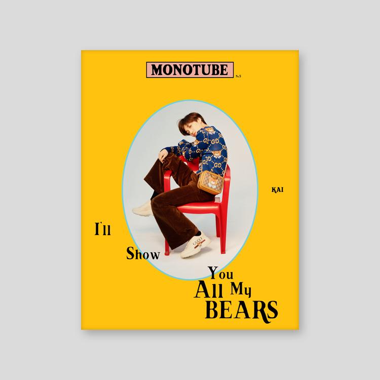 Magazine Vol.5 KAI