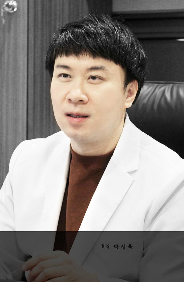 박성욱 원장님