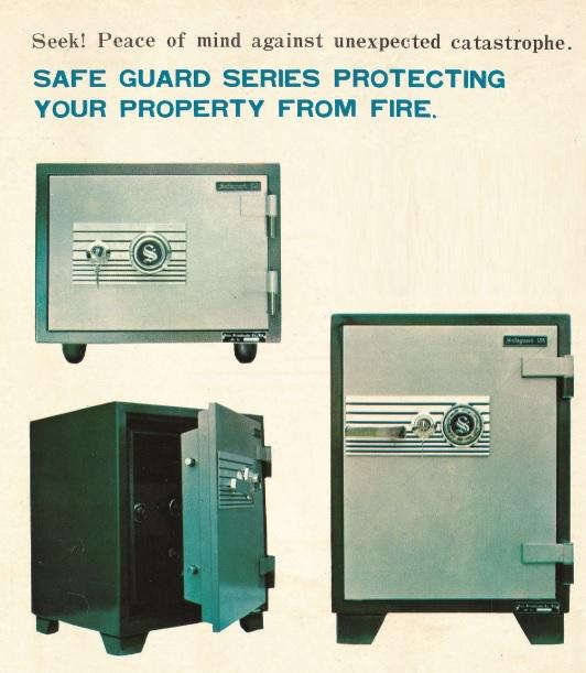 1970년대 수출용 리플렛 (SAFEGUARD 최초모델)