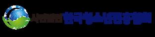 한국청소년진흥협회