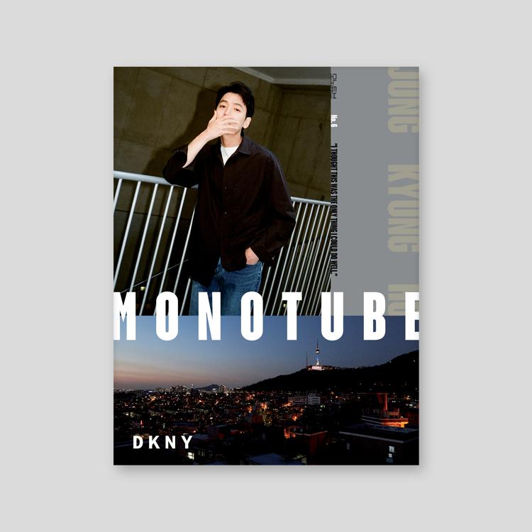 Magazine Vol.6 Jung Kyung-ho