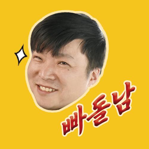 빠돌남TV