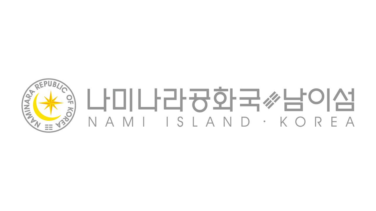 남이섬 공식 유튜브!  남이섬의 아름다운 장소, 새로운 소식들을   영상으로 감상하실 수 있습니다.