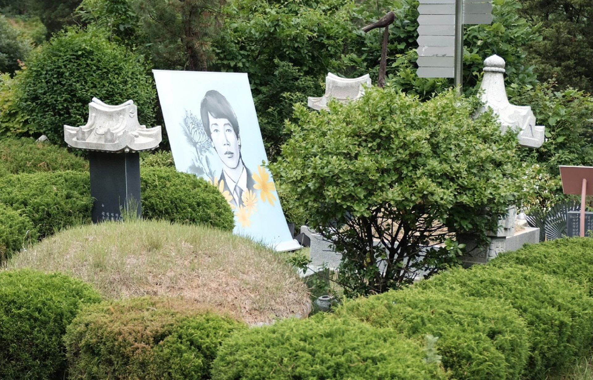 마석 모란공원 박래전 열사의 묘