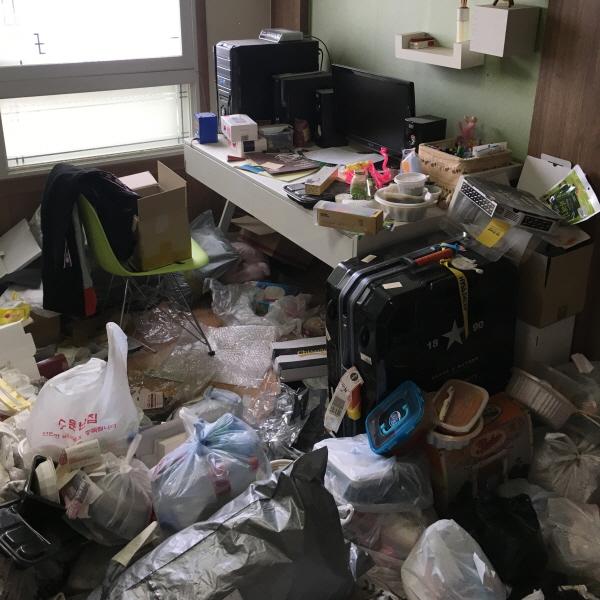 쓰레기집청소