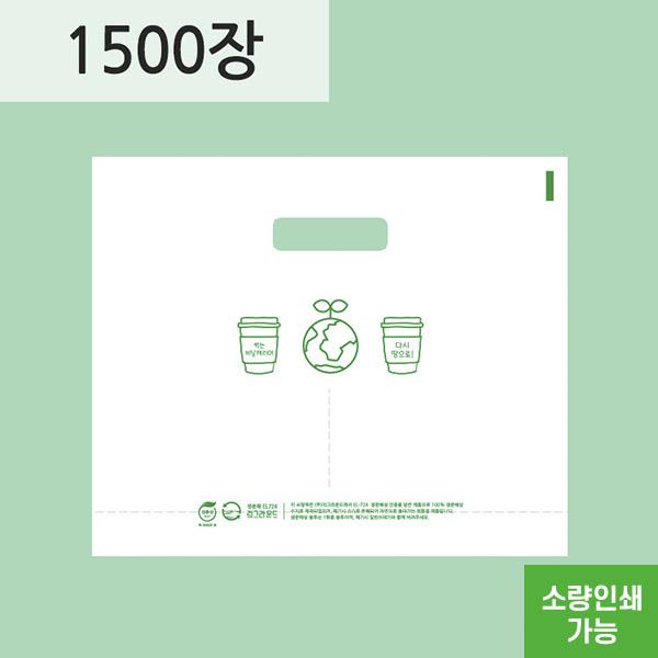 썩는 2구 비닐캐리어 32x27(M3) 1500장  생분해 봉투 친환경비닐 자연분해(RE)