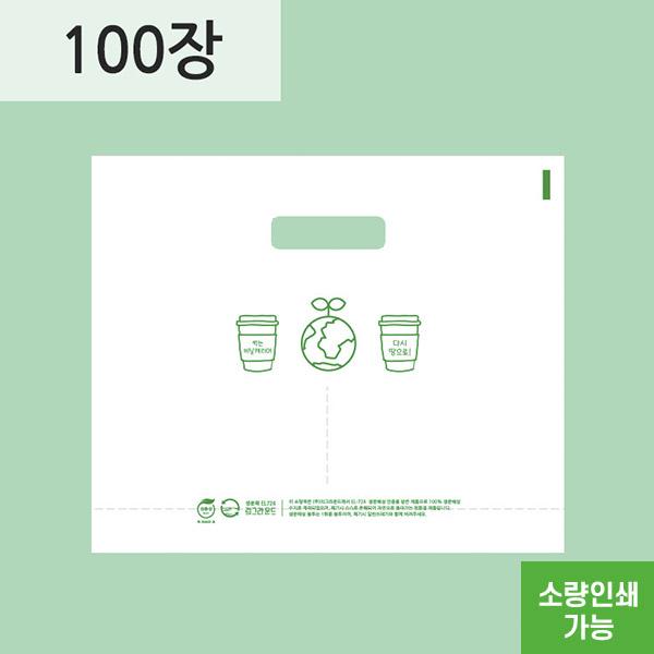 썩는 2구 비닐캐리어 32x27(M3) 100장  생분해 봉투 친환경비닐 자연분해(RE)