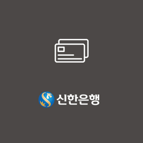 """<p style=""""font-size:20px; padding-top:17px;"""">입금계좌안내</p><br><br><br><br><em style=""""font-size: 26px; color:#f8cc06;""""><strong>110-200-588316</strong></em><br><br><br><br><p style=""""font-size: 17px; padding-top:3px;"""">예금주   l   김명열</p>"""