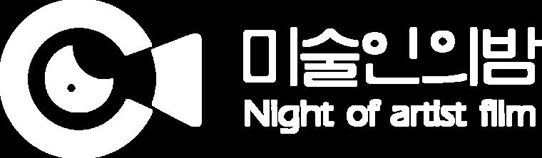nightofartistfilm