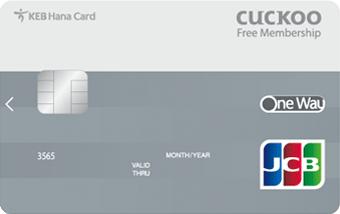 "<p style=""font-size:14px;"">※ 카드 발급 등록일 포함 1~2개월간 이용 실적 상관없이 할인가능</p>"