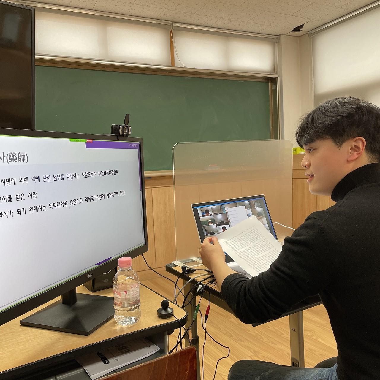 2019년11월부터 신용산수약국 대표 2020년 12월 23일 세화고등학교 강의(강의명:코로나시대, 약사의 역할)
