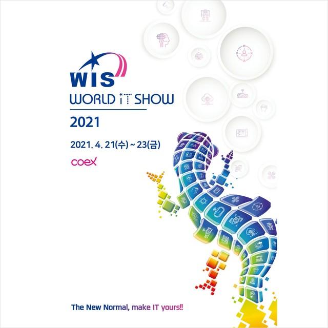 world it show 2021