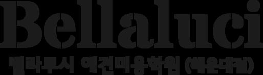 벨라루시 애견미용학원 해운대점