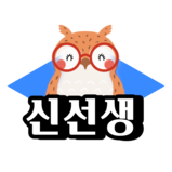 강남일본어전문어학원