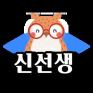 일본어전문 강남 글로벌어학원