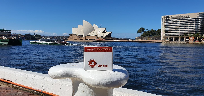 호주 시드니 오페라 하우스