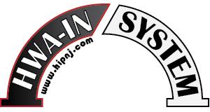 화인시스템