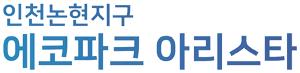 인천논현아리스타-f-logo