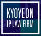 교연특허법률사무소
