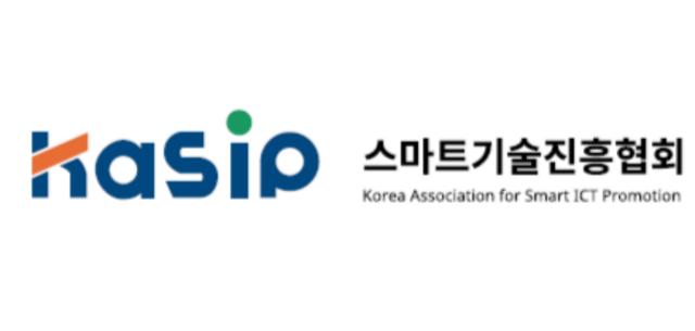 스마트기술진흥협회