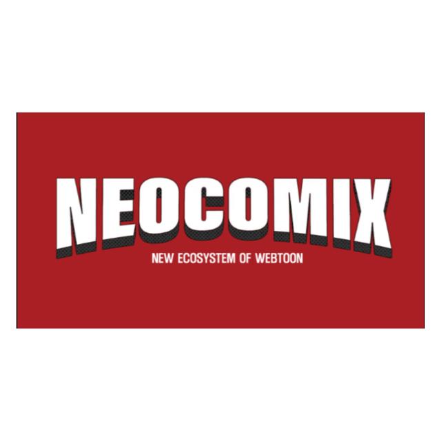 네오코믹스