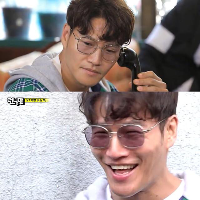 김종국 'SBS런닝맨'