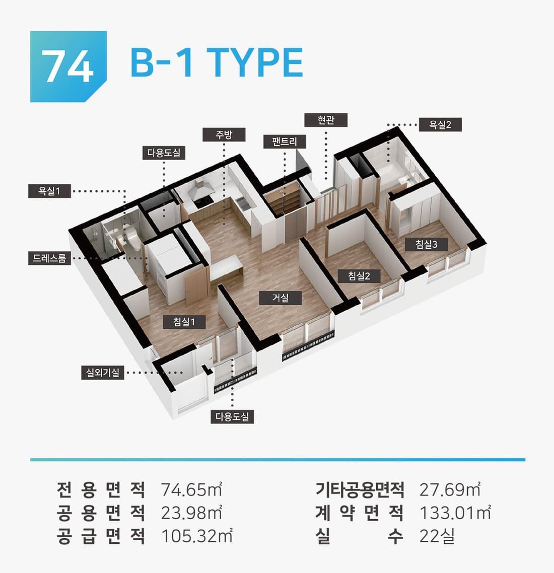 인천논현아리스타-74B1