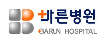 부산정형외과 부산내과 바른병원