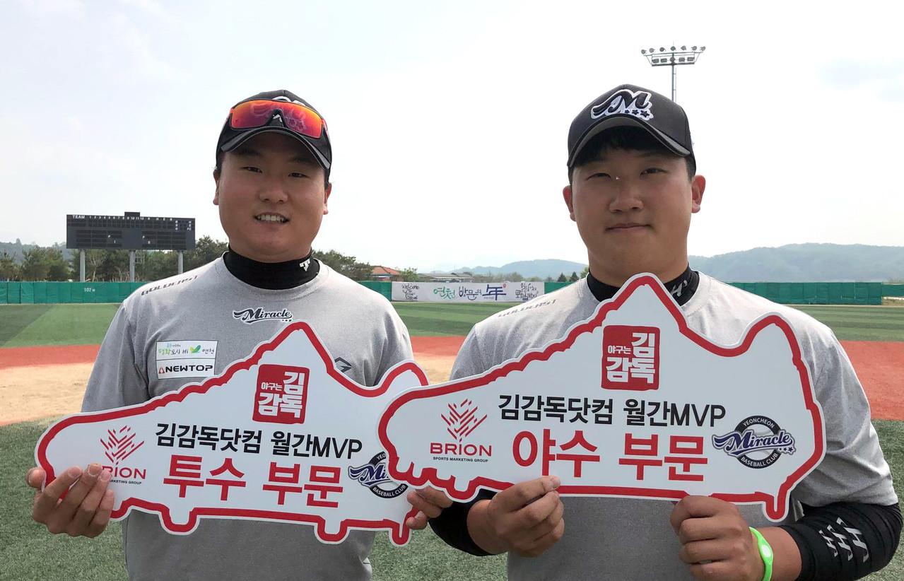▶브리온스포츠 김감독닷컴 3월 MVP