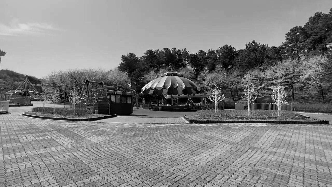 상록리조트 놀이공원