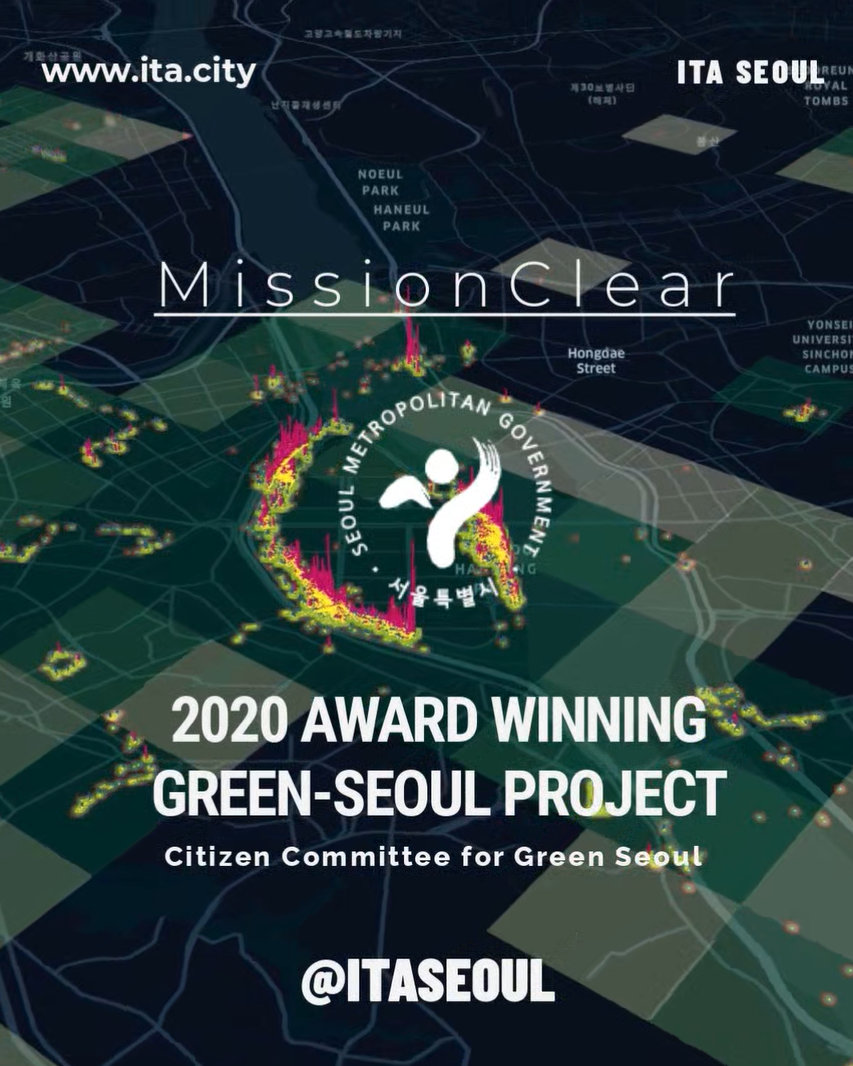 MissionClear  | Award-Winning Project <br>  Citizen`s Committee for Green Seoul 2020