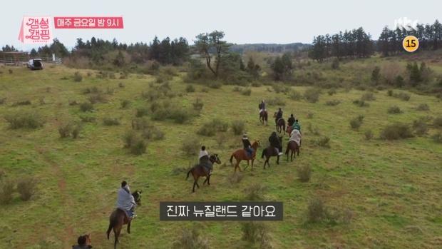 JTBC 갬성캠핑 <집결지 제주 자연전망대>