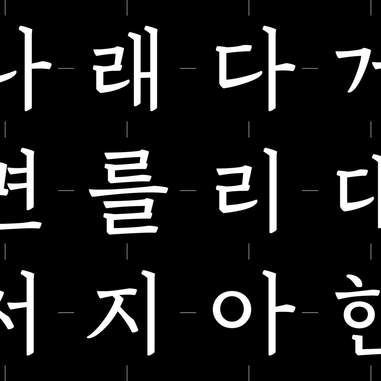 «청월»<br>  CHEONGWOL