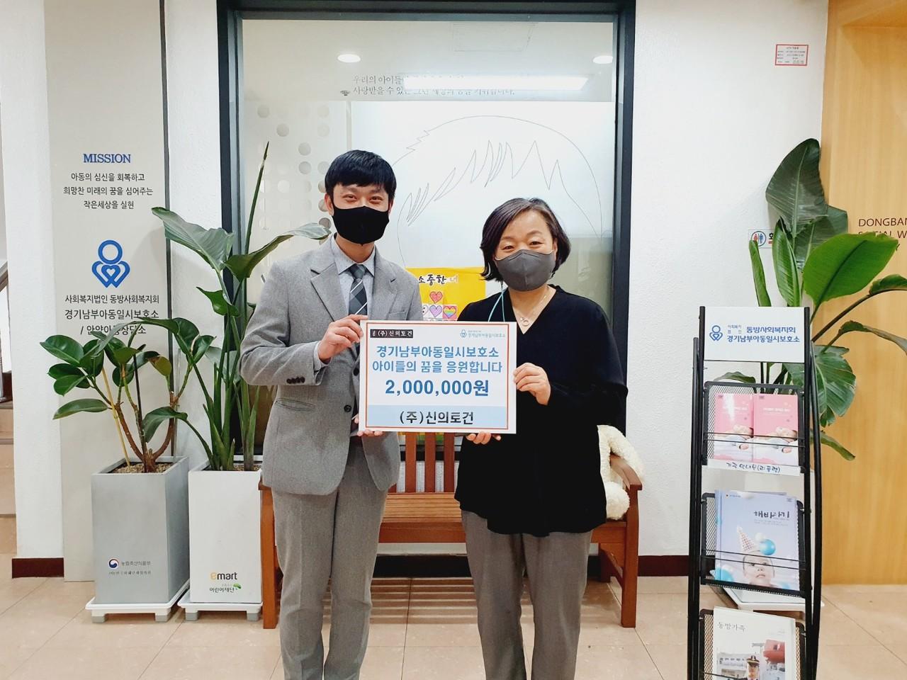 4. 2021.04 경기남부아동일시보호소