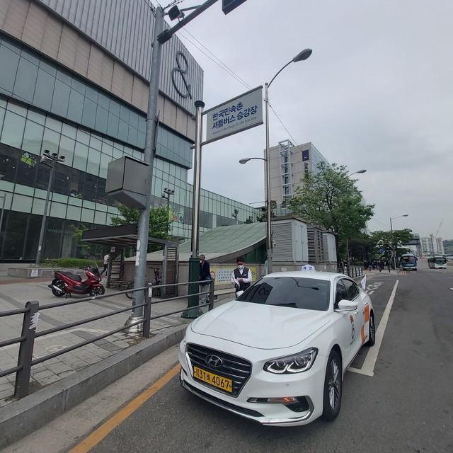 수원역 4번 출구 한국민속촌 셔틀버스 승강장