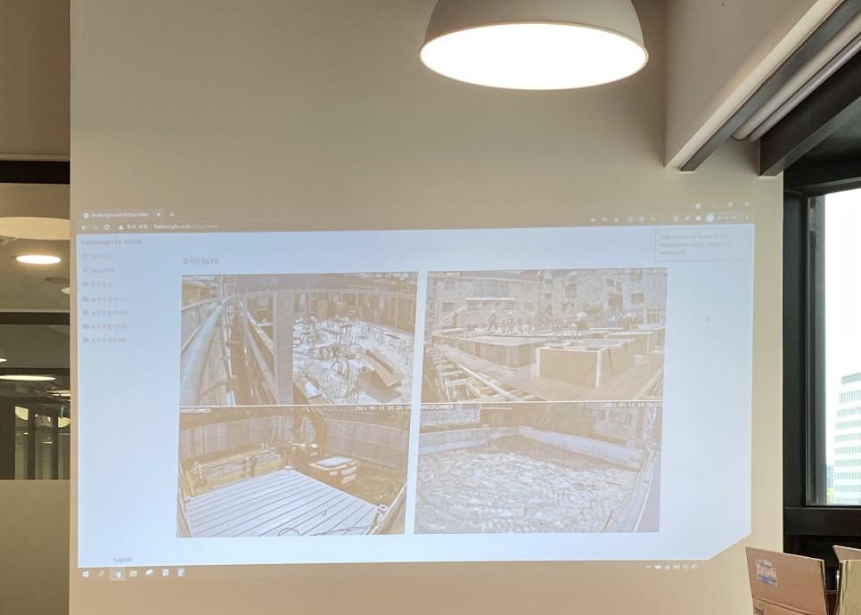 사무실에서 실시간으로 확인 가능한 공사 현장 CCTV