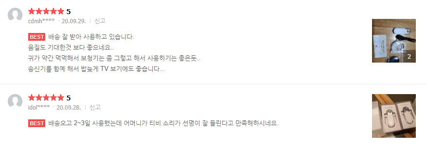 네이버 스토어팜 '지니TV소리'리뷰 中