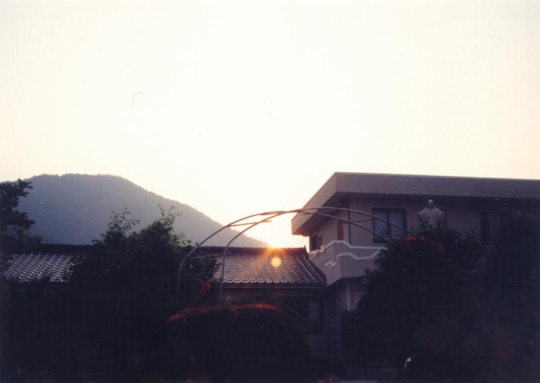 태양의 변화