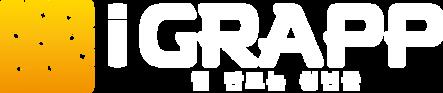 아이그랩 반응형홈페이지제작