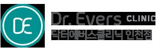 구월동 피부과 닥터에버스 인천