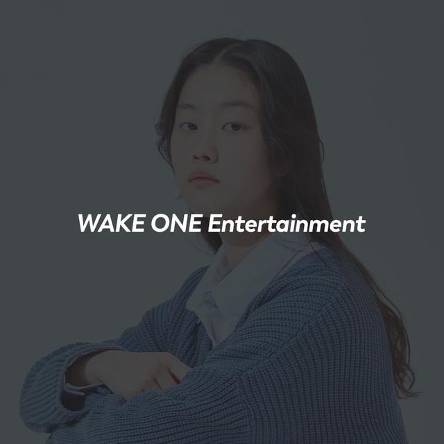 CJ ENM WAKE ONE 계약