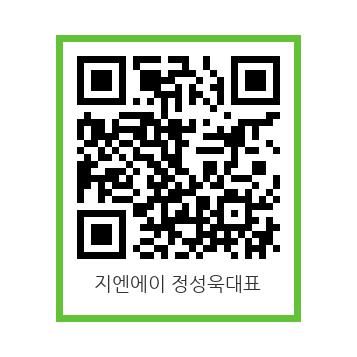 지엔에이 정성욱대표 모바일 전자카탈로그