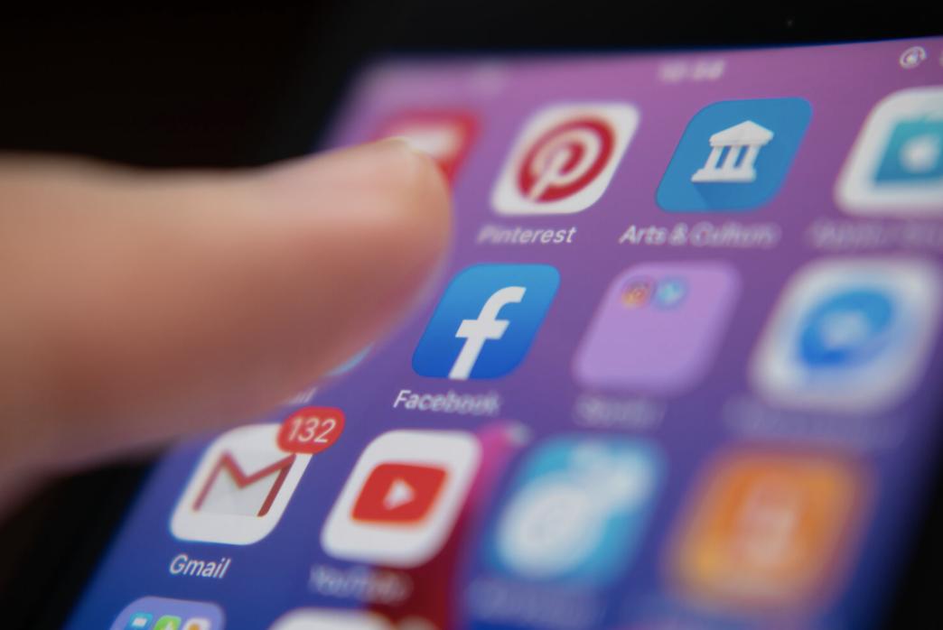 <b> Social Media Marketing </b>