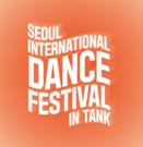 2021 서울 국제 댄스 페스티벌 인 탱크